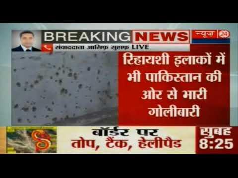 Pakistan trade heavy gunfire in R S Pura Sector, Arnia and Ramgarh