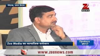Zee Media presents