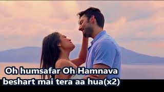 "Mere to sare Savere baho me tere tehre meri to sari shame ""Neha kakkar nice voice"" lyrical video"