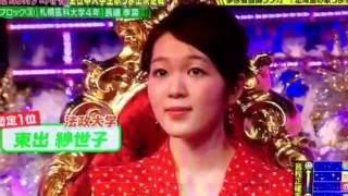 ながしまりな 北海道/東京 ハモネプ(じゃが娘。)出演 THEカラオケ☆バト...