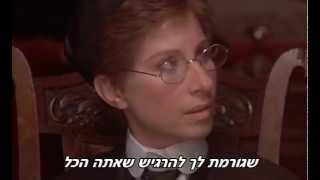 No Wonder - Barbra Streisand