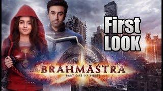 brahmastra-official-trailer-amitabh-bachchan-ranbir-kapoor-alia-bhatt-karan-johar