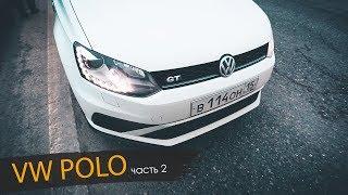 Новое шоу! Тюнинг Тест #1 VW Polo GT 2017 - Знакомство. Замеры. Потенциал в тюнинге.