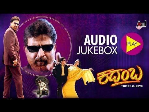 Kadamba | Audio JukeBox | Feat. Vishnuvardan,Banupriya | New Kannada