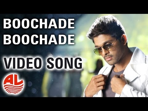Race Gurram Songs | Boochade Boochade Video Song | Allu Arjun, Shruti hassan, S.S Thaman.