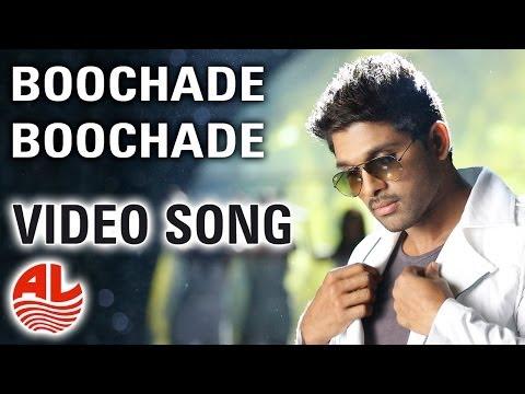 Race Gurram Songs | Boochade Boochade...