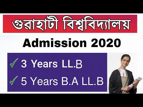 Gauhati University LL.B & B.A LL.B Admission 2020 | Online Apply | Eligibility | Last Date