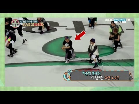 130925 Weekly Idol EXO Chen & Suho Cut