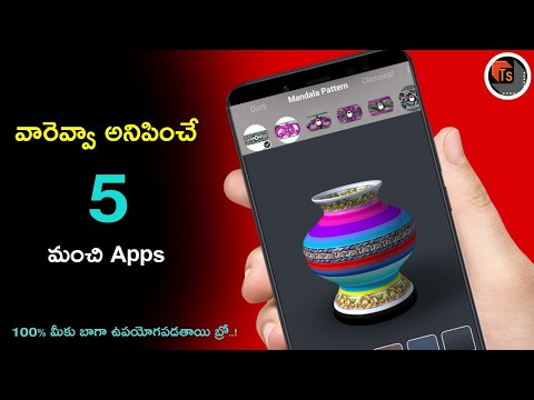 Top 5 Amazing Android Applications   Latest Gaming Applications For Android Mobiles   Tech Siva