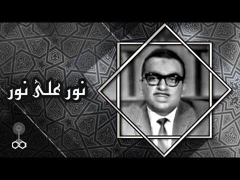 Malek Benabi