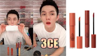 3CE (VELVET LIP TINT u0026 SOFT LIP LACQUER) 丝绒哑光u0026水化雾面唇釉| Taupe | Daffodil | Null Set | Speak Up | - 李佳琦