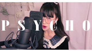 Download Mp3 Red Velvet 레드벨벳  - 'psycho 싸이코 ' 커버!!   By소민