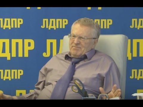 Vladimir Zhirinovsky about Russian - Bulgarian relations (English subs)