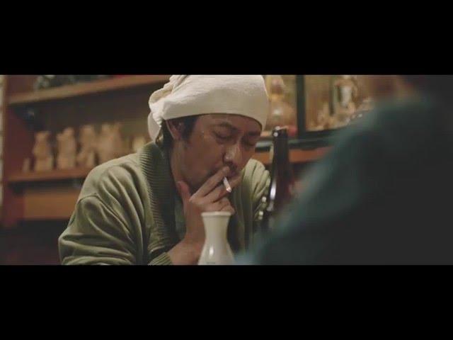 Le ricette della signora Toku, Official Trailer HD