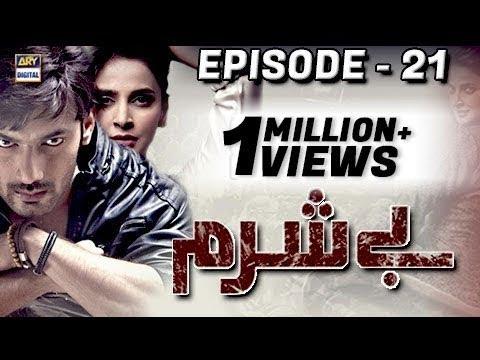 Besharam Ep 21 - 4th October 2016  - ARY Digital Drama