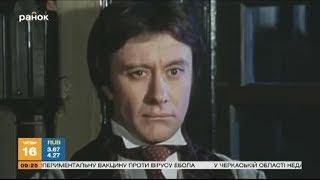 Любовь столетия: Андрей Миронов