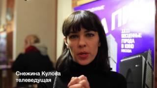 Пионерское видео: предпремьерный показ «Дамы Пик» Павла Лунгина
