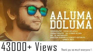 vedalam aaluma doluma cover song by sammys edits