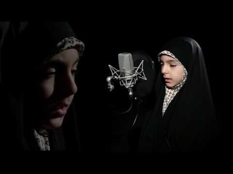 Download Best Female Quran Reciter Sumayya Eddeeb Reciting