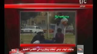 إيهاب توفيق يبيع الورد في برنامج 'الكاميرا الخفية'..فيديو