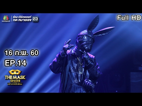 Thumbnail: How Am I Supposed To Live Without You - หน้ากากจิงโจ้ | THE MASK SINGER หน้ากากนักร้อง