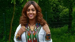 Poem ግጥም : Yihew Metahulachihu ይሄው መጣሁላችሁ - By Hana Wondimseha