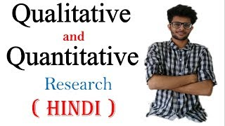Qualitative and Quantitative research in hindi  | HMI series thumbnail