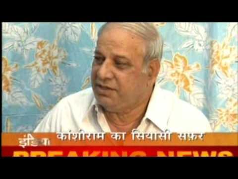Saheb Kanshi Ram Ji ka siyasi safar