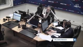 Вести ФМ онлайн: Железная логика с Сергеем Михеевым (полная версия) 26.12.2016