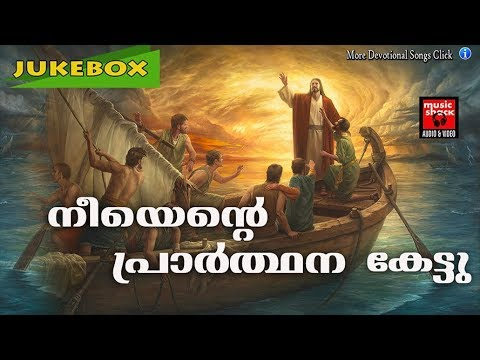 malayalam christian devotional songs 2017 christian devotional songs adoration holy mass visudha kurbana novena bible convention christian catholic songs live rosary kontha friday saturday testimonials miracles jesus   adoration holy mass visudha kurbana novena bible convention christian catholic songs live rosary kontha friday saturday testimonials miracles jesus