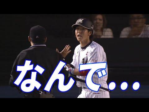 【プロ野球パ】鈴木大地、驚きの表情「えっ?守備妨害??」 2015/04/28 M-L