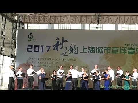 【Strawberry Alice】The Sixteen, Shanghai City Lawn Music Square, 08/10/2017.