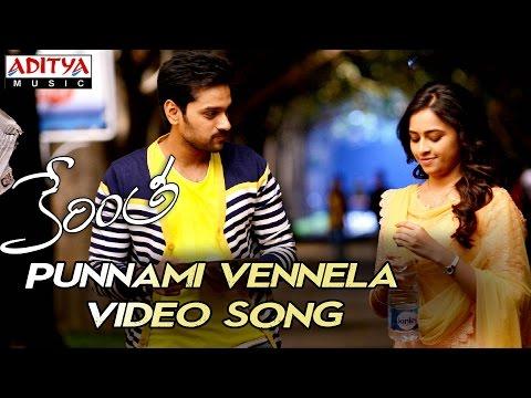 Punnami Vennela Reyi Video Song || Kerintha Video Songs || Sumanth Aswin, Sri Divya