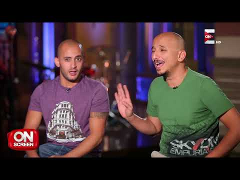 On screen - لقاء مع أبطال SNL بالعربي شادي الفونس وخالد منصور  - 21:20-2017 / 11 / 17