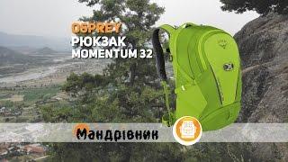 видео Широкий ассортимент велосипедов из Европы