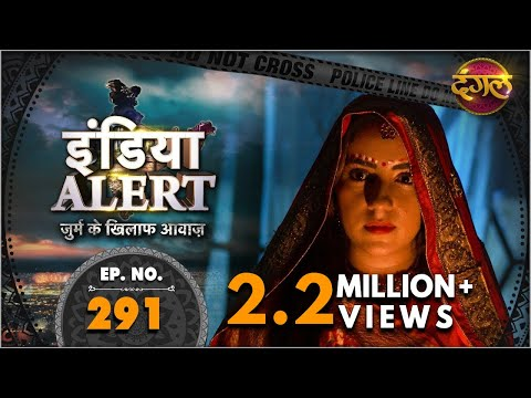 India Alert || New Episode 291 || Chudail Girlfriend ( चुड़ैल