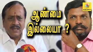 thirumavalavan is creating caste wars h raja speech   latest tamil nadu politicians interview