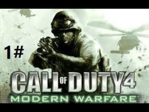 تجربة 1#COD4 call of duty4 modern warfare |