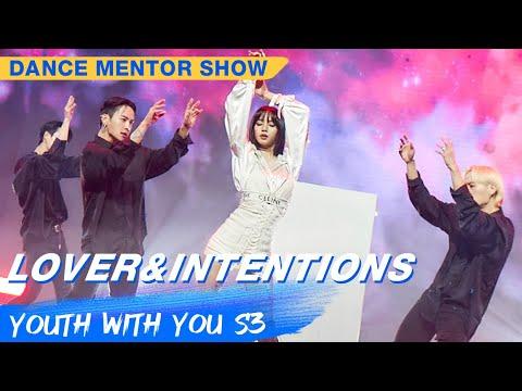 Dance Mentor LISA Show Time: \