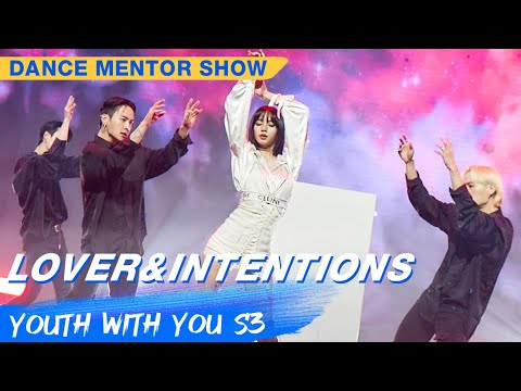 "Dance Mentor LISA Show Time: ""Lover"" & ""Intentions"" 
