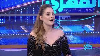 Fekret Sami Fehri S03 Ep02 | أحلام الفقيه: بعدما شاهدت هذا الفيديو تقززت