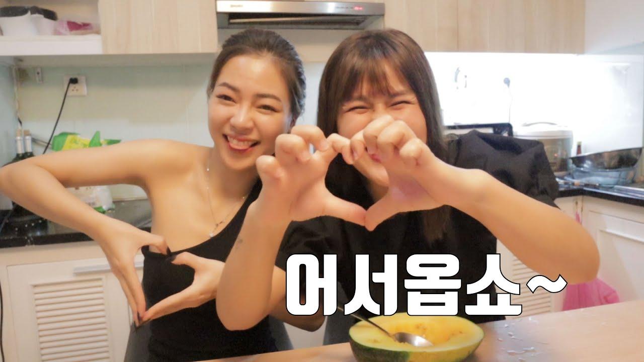 한국어 패치완료된 비글미 만땅 베트남 처자들 Vlog. 라면먹고가~