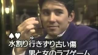 1986年 作詞:魚住勉 作曲:馬飼野康二 oneireika さんのチャンネルで「...