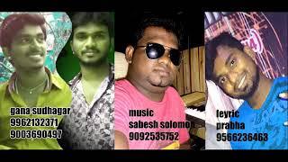 Gana Sudhakar love failure song music sabesh Solomon lyrics gana Prabha
