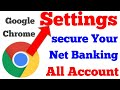 Google Chrome Browser ki settings| Chrome Browser Sabhi settings|  Chrome Browser ki all features