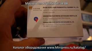 видео производство картонной упаковки москве