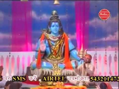 Badi Der Bhai Kab Loge || New Shiv Bhajan By Ram Kumar Lakha || Shubham Audio Video