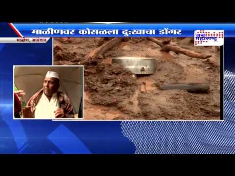 Massive landslide buries Pune's Malin village