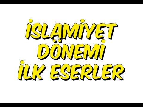 GİRİŞ  - Türk Edebiyatının Dönemleri - İslami Dönem Türk Edebiyatı - Halk Edebiyatı