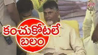 Telangana Political Heat Reaches To Andhra | BACK DOOR POLITICS | Mahaa News